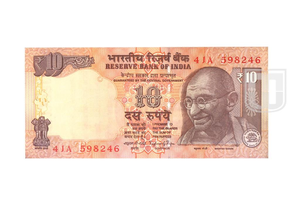 Rupees | 10-112 | O