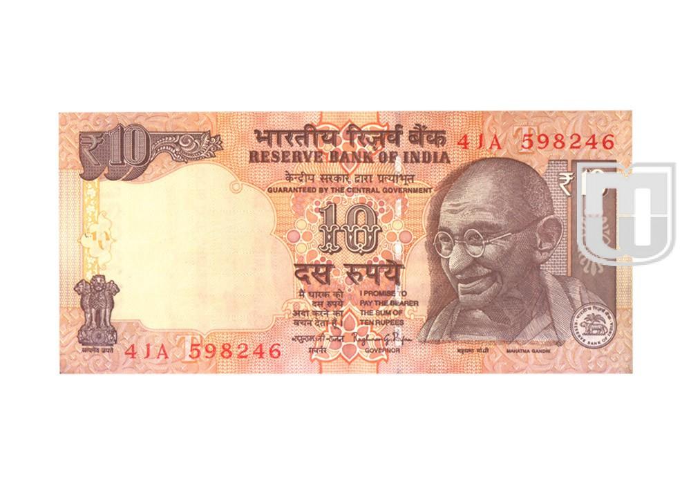 Rupees | 10-113 | O
