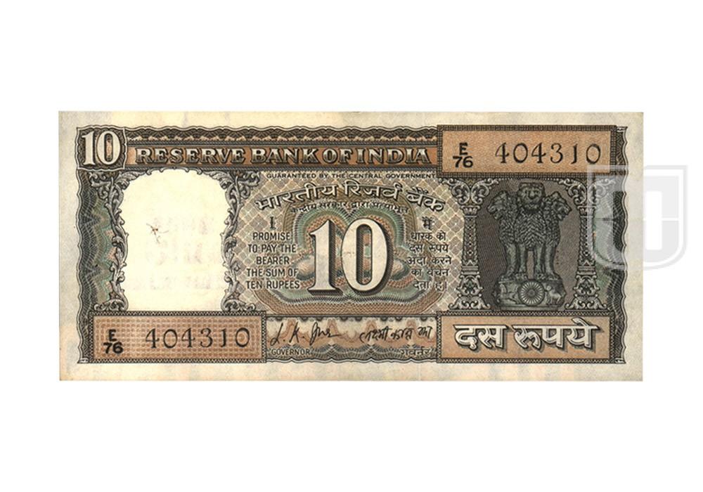 Rupees | 10-12 | O