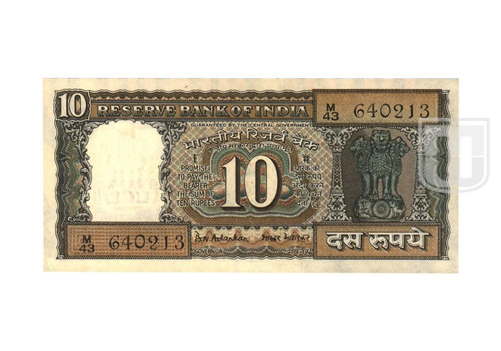 Rupees | 10-13 | O