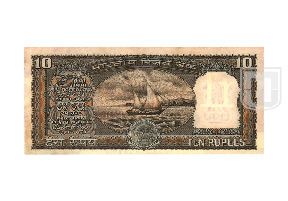 Rupees | 10-14 | R