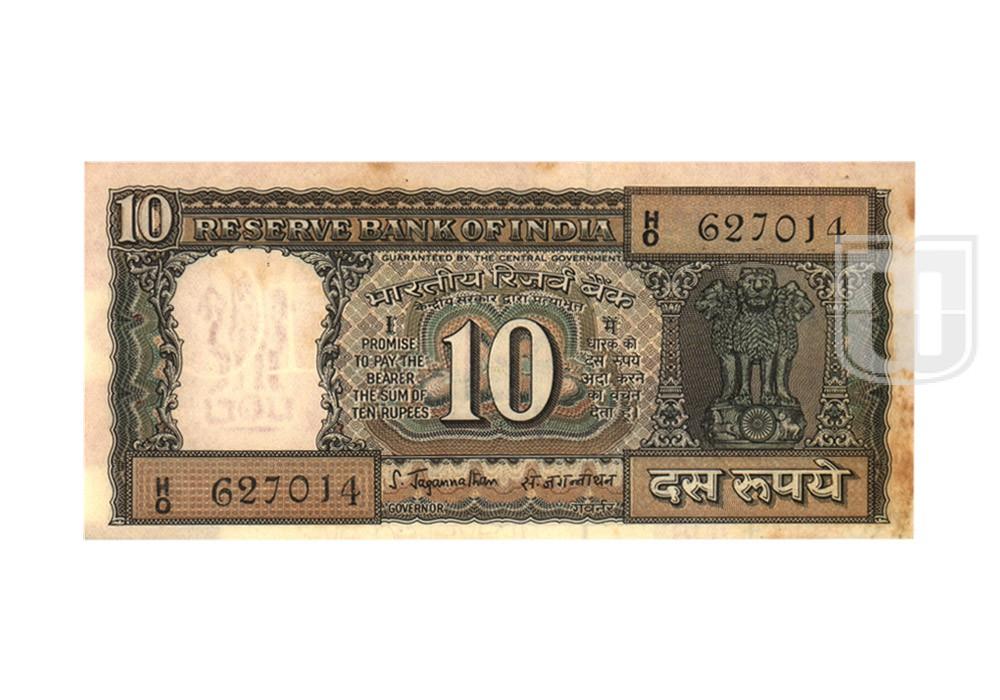 Rupees | 10-14 | O