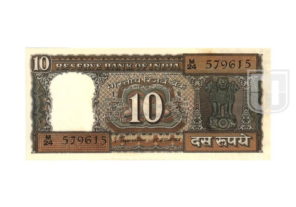 Rupees | 10-15 | O