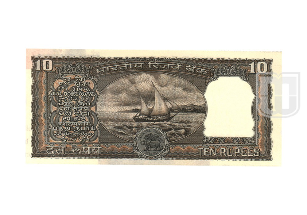 Rupees | 10-16 | R