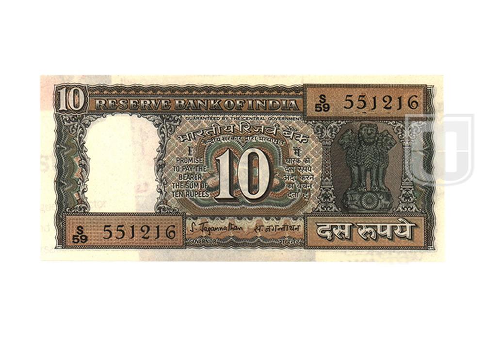 Rupees | 10-16 | O