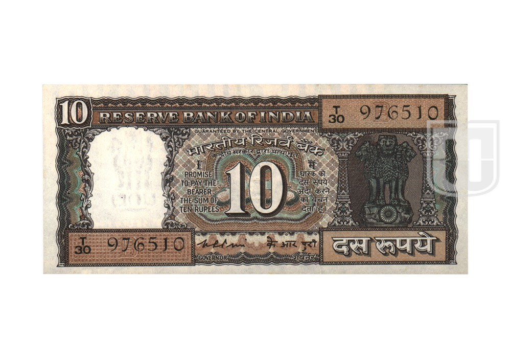 Rupees | 10-18 | O