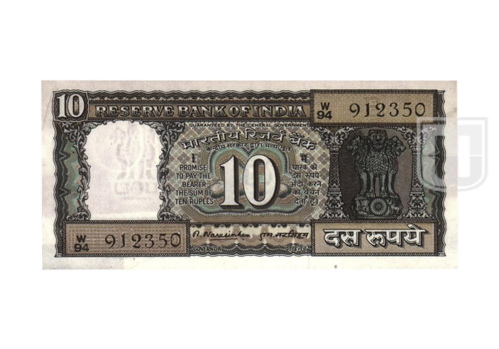 Rupees | 10-19 | O