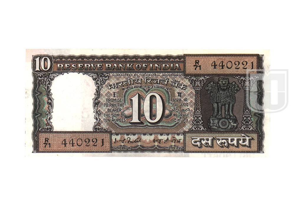 Rupees | 10-21 | O