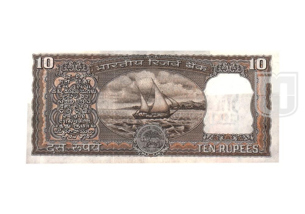 Rupees   10-22   R