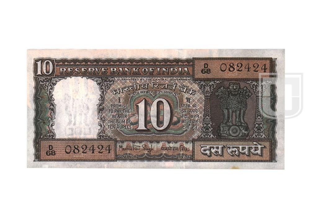 Rupees | 10-24 | O