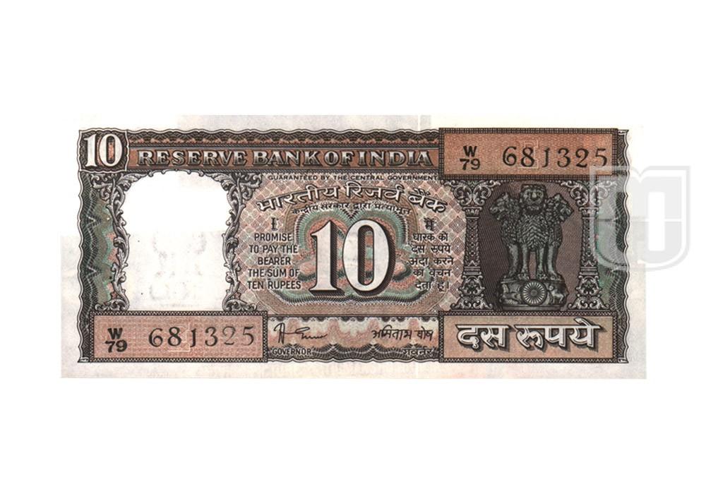 Rupees | 10-25 | O