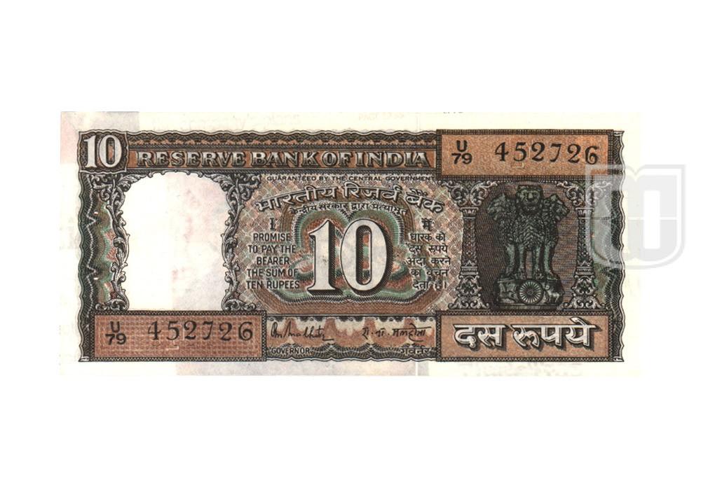 Rupees | 10-26 | O