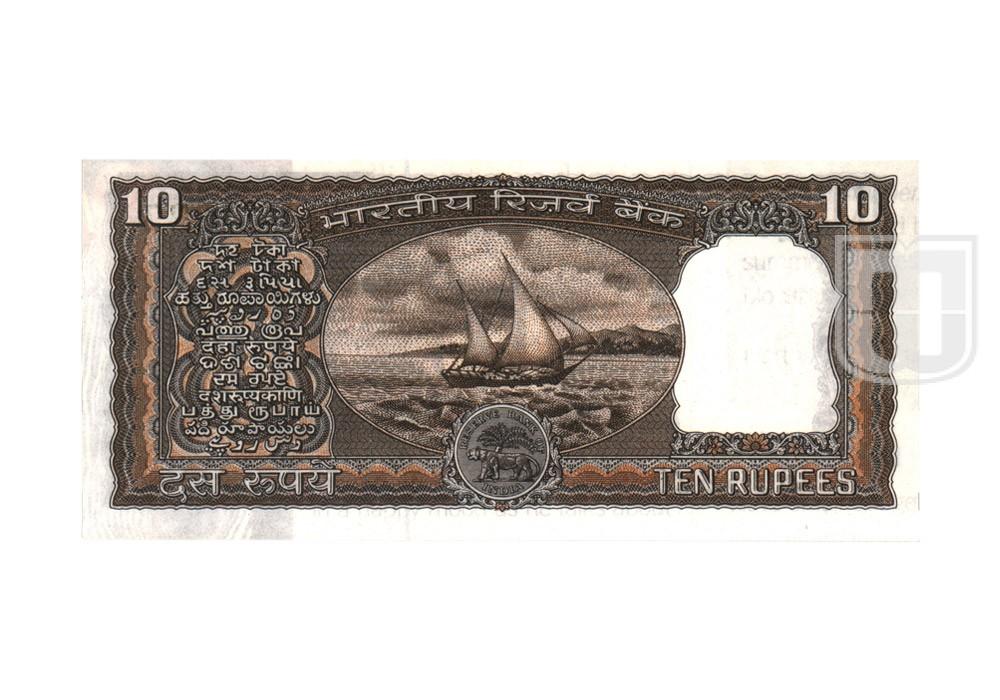 Rupees   10-27   R