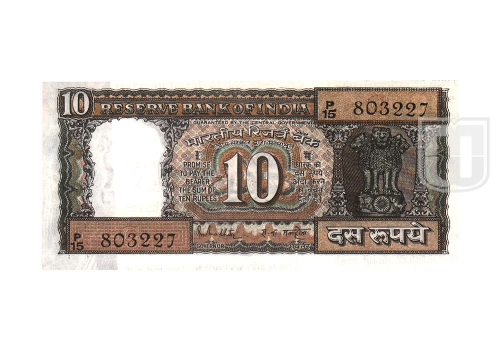 Rupees | 10-27 | O