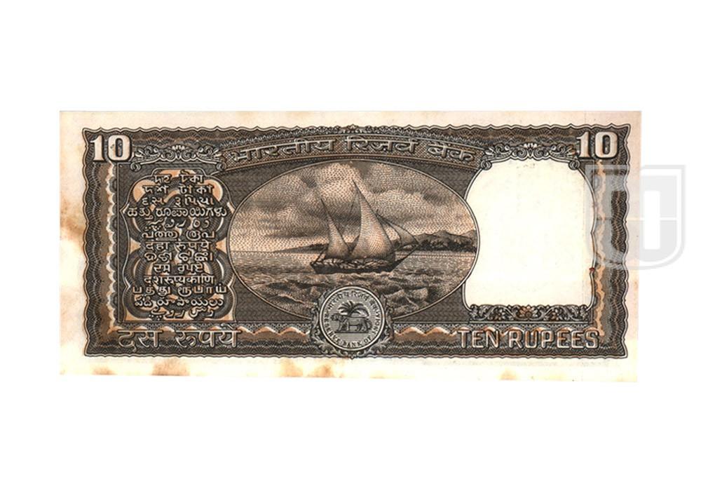 Rupees | D-28 | R
