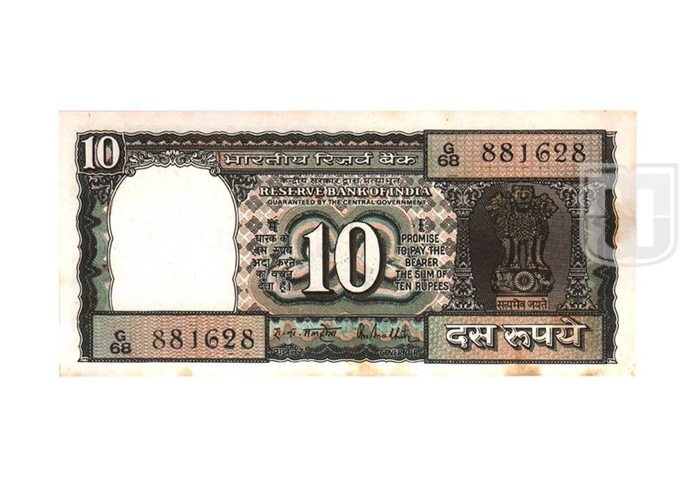 Rupees | D-28 | O