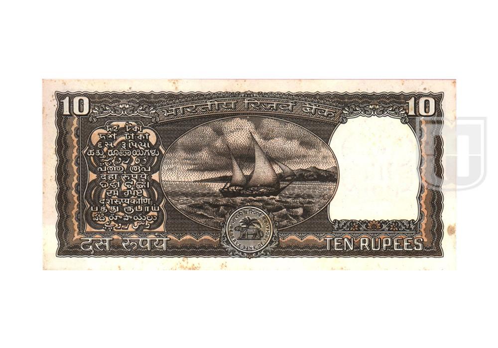 Rupees | 10-29 | R