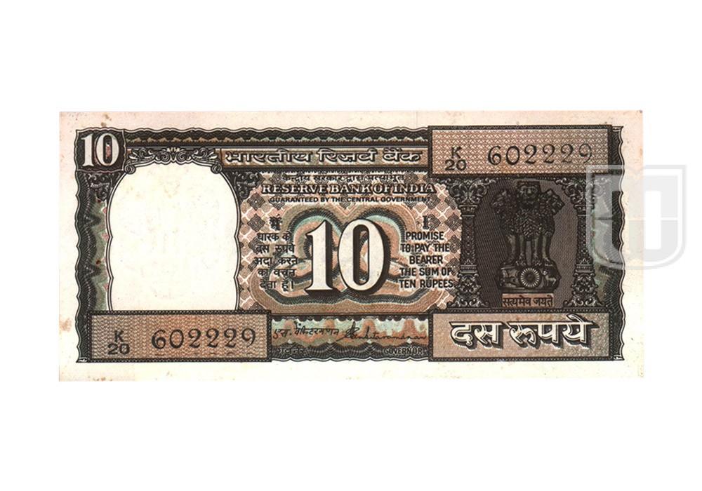 Rupees | 10-29 | O