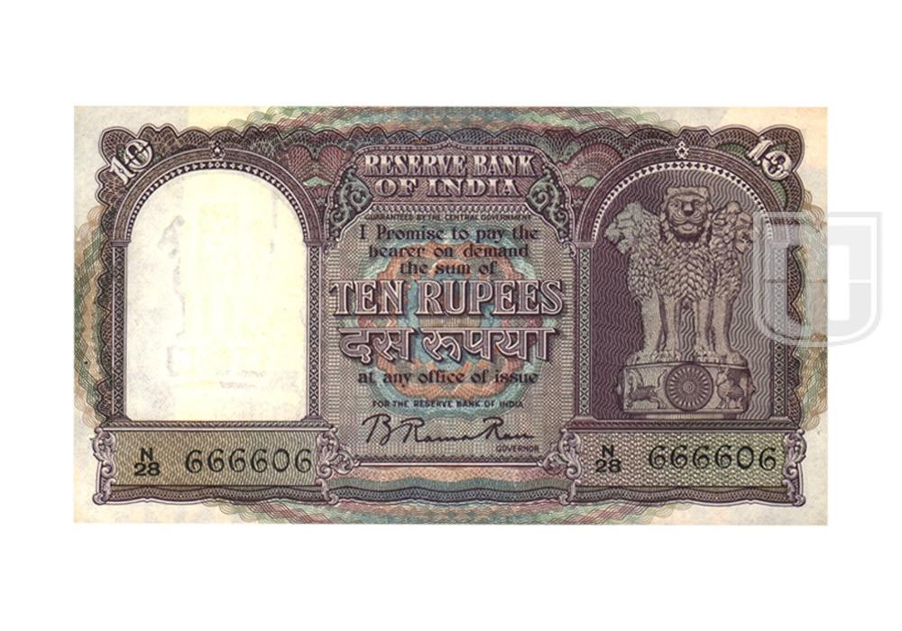 Rupees | 10-3 | O