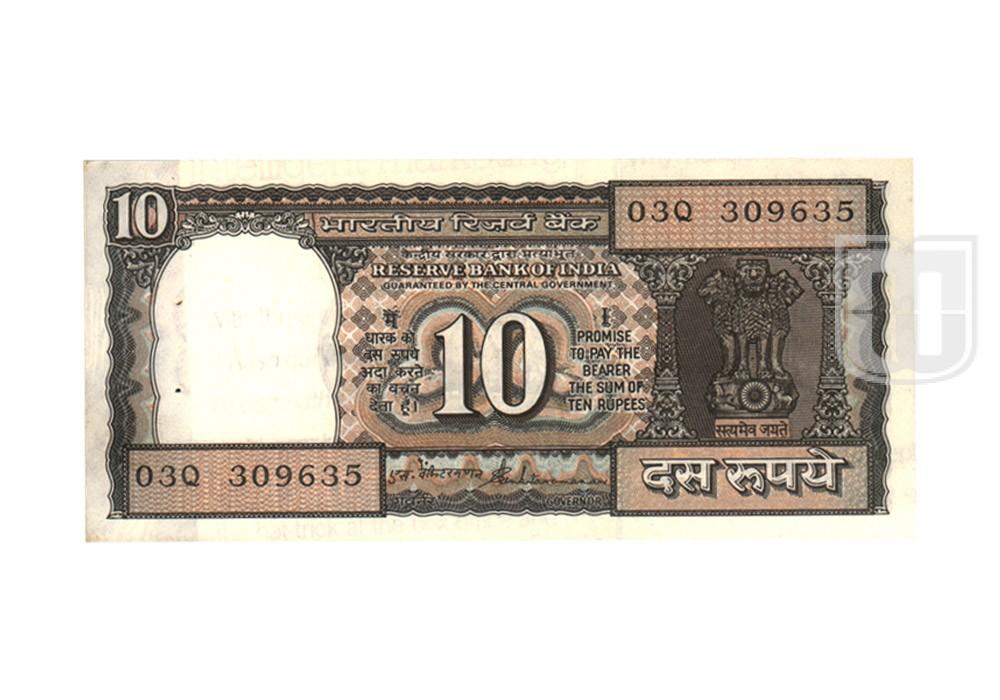 Rupees | 10-30 | O