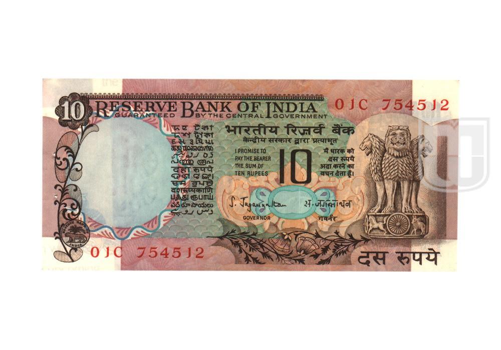 Rupees | 10-31 | O