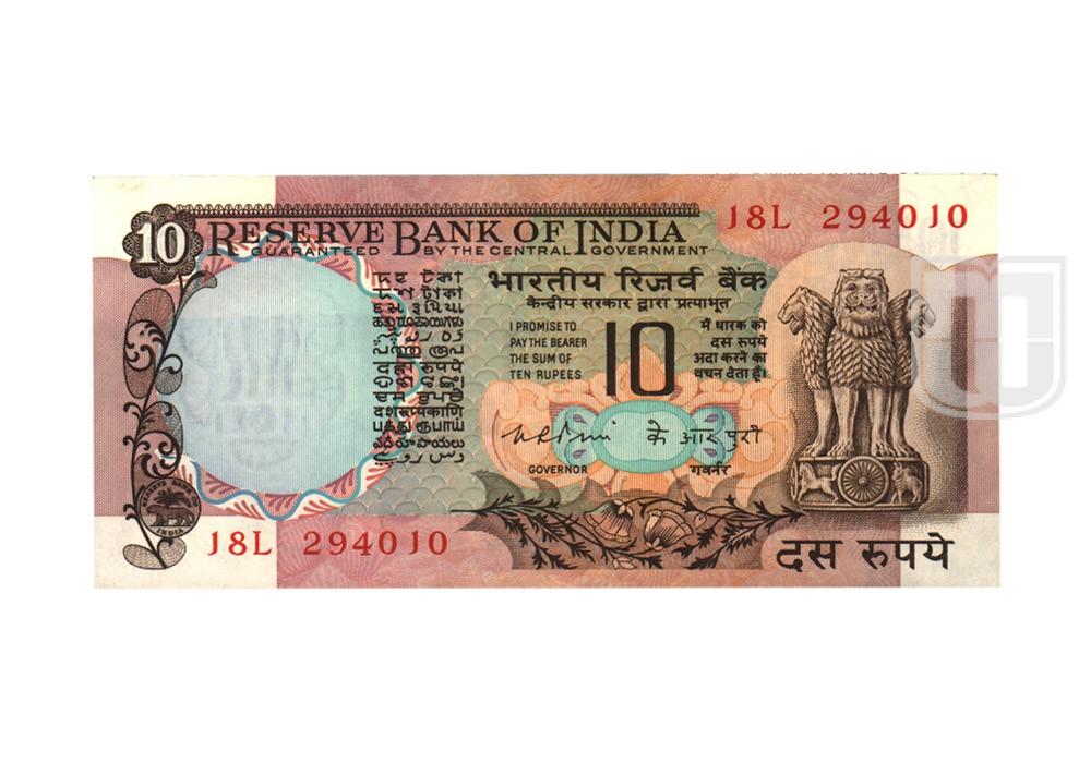 Rupees | 10-32 | O