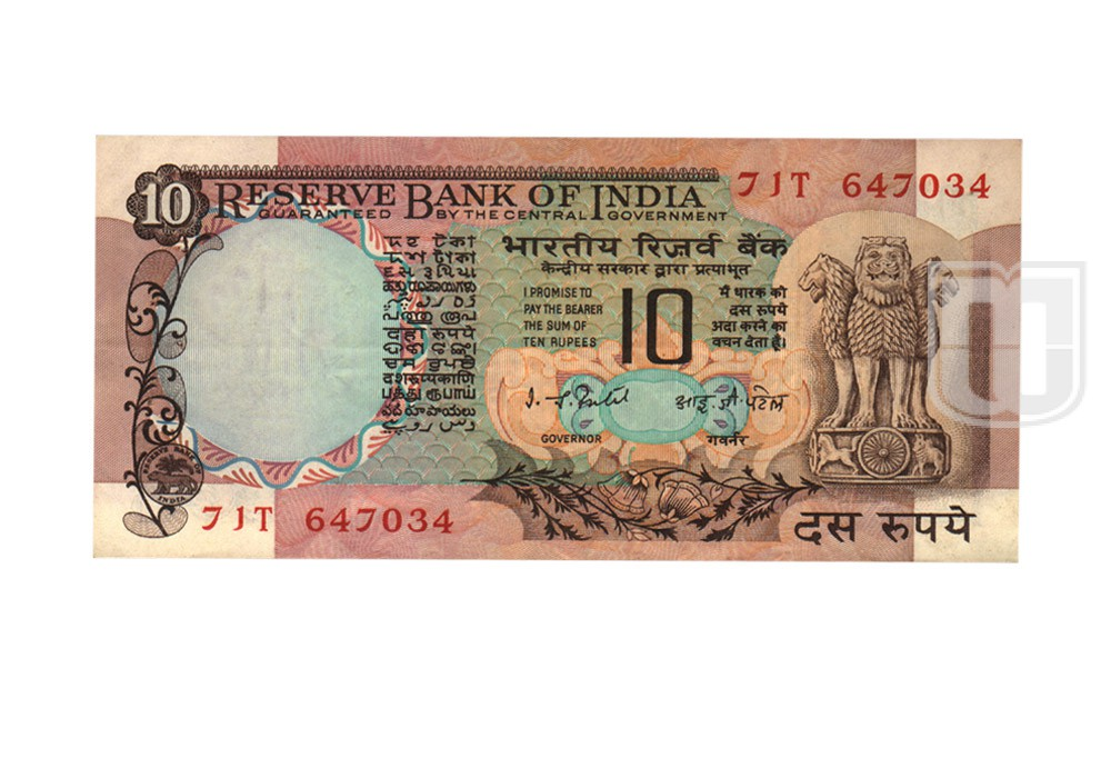 Rupees | 10-34 | O