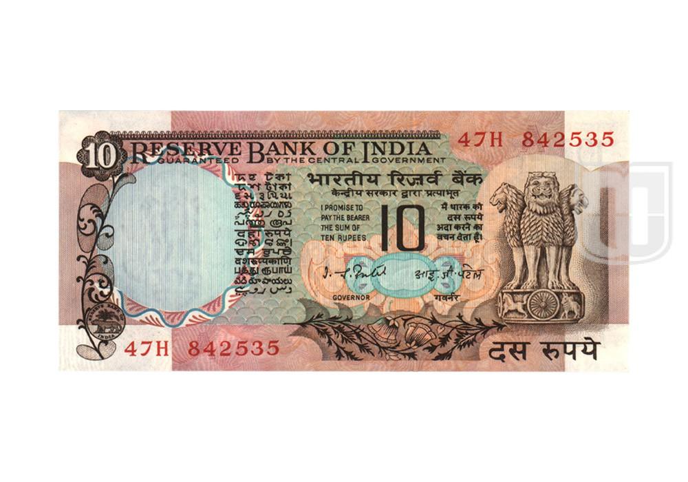 Rupees | 10-35 | O
