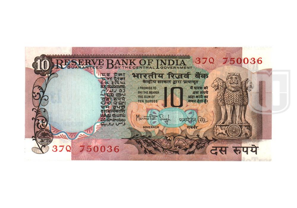 Rupees | 10-36 | O