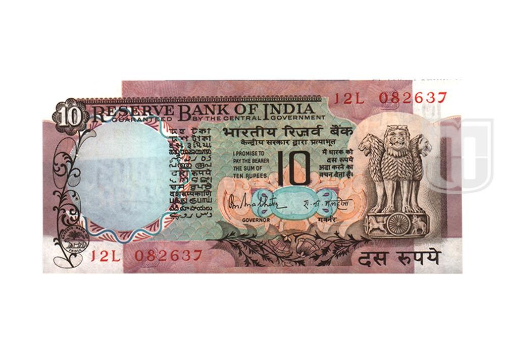 Rupees | 10-37 | O