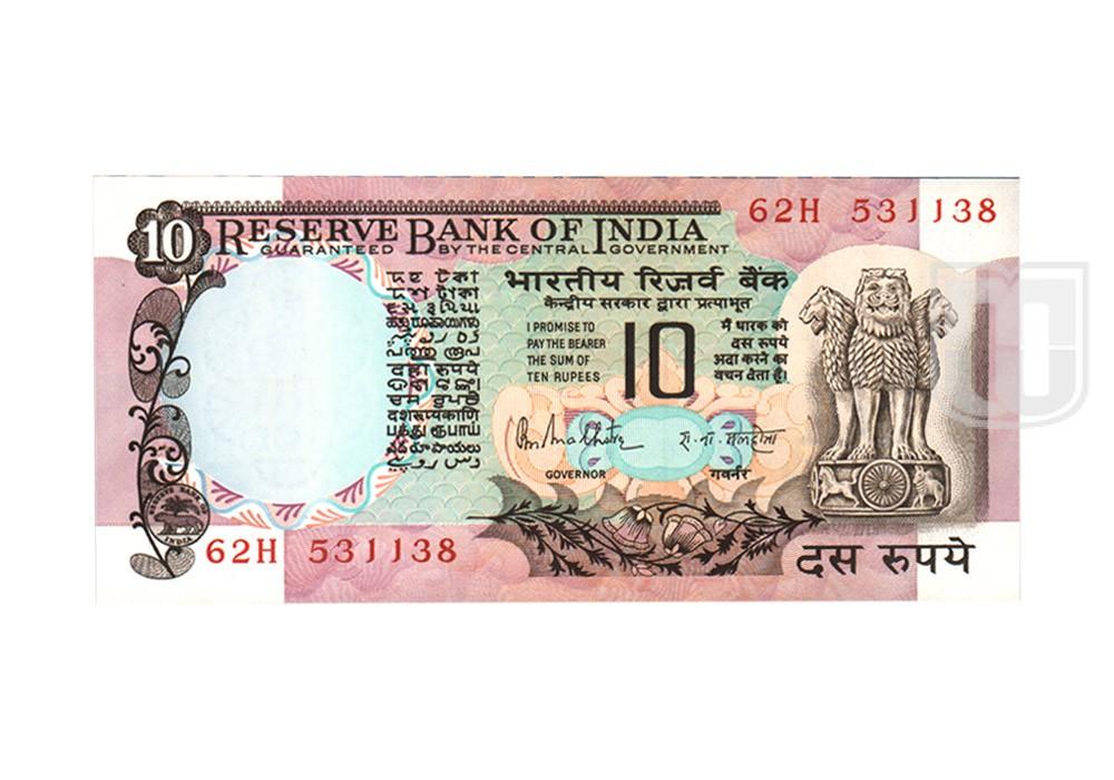 Rupees | 10-38 | O