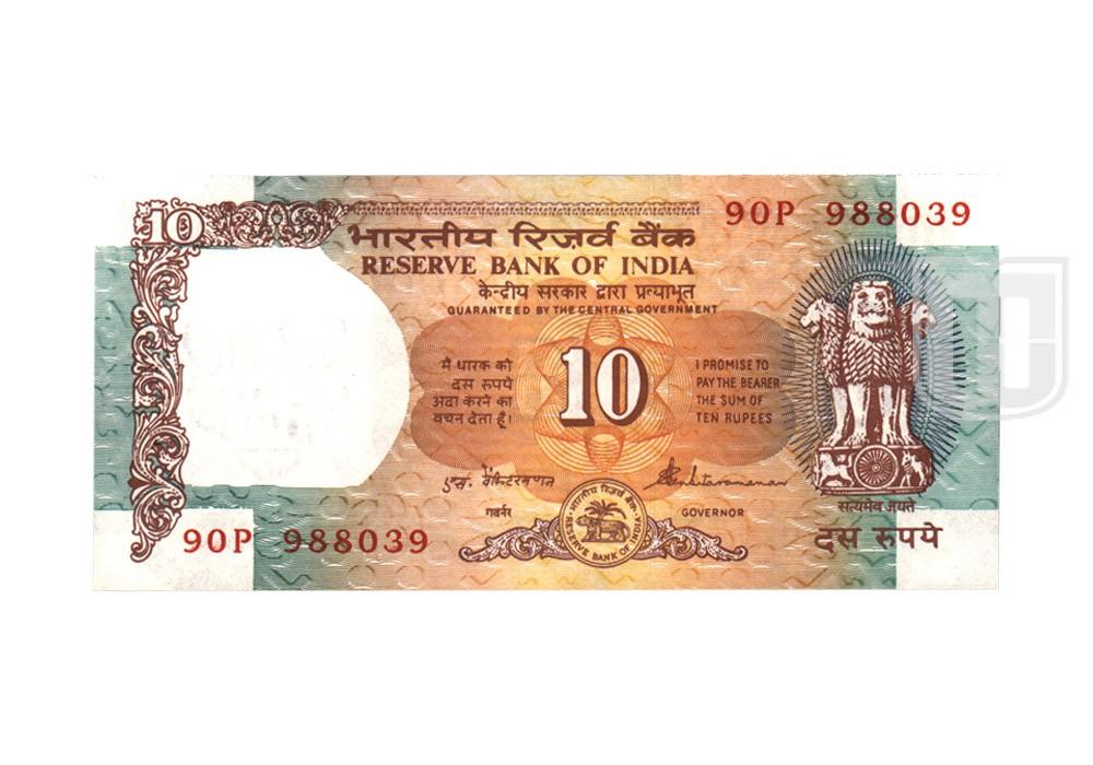 Rupees | 10-39 | O