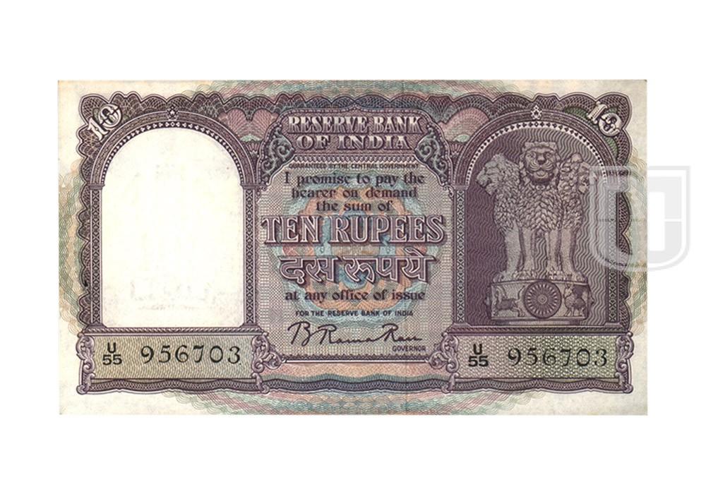 Rupees | 10-4 | O