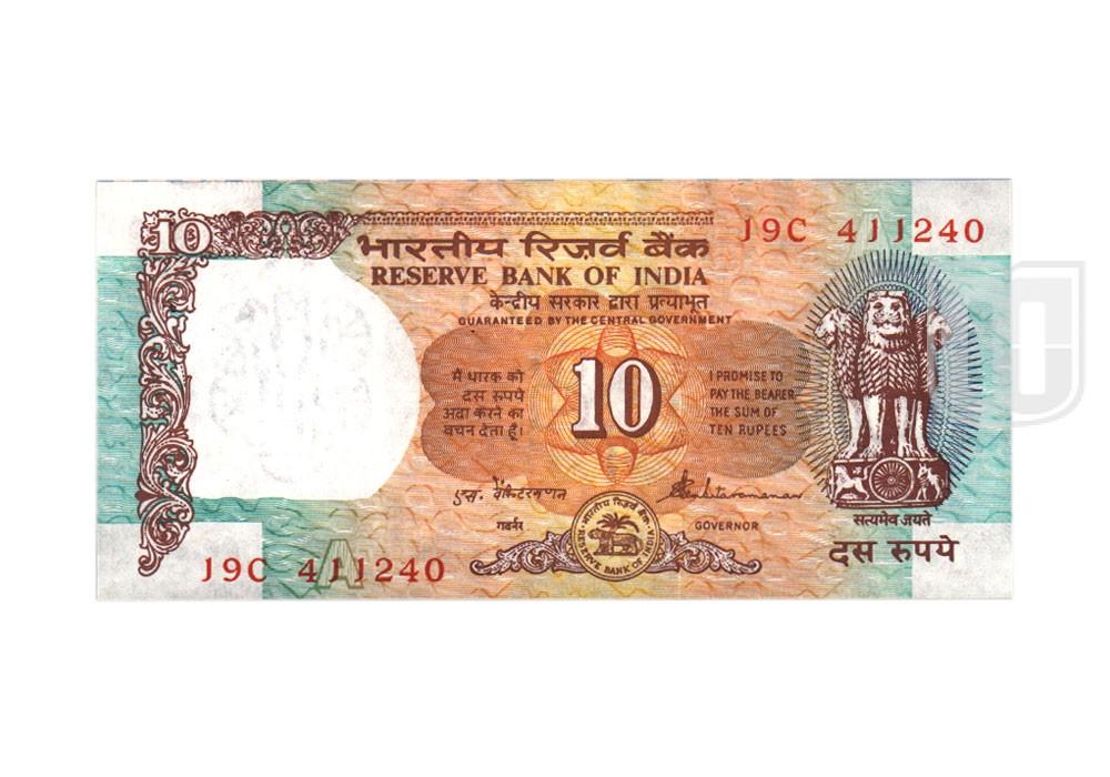 Rupees | 10-40 | O