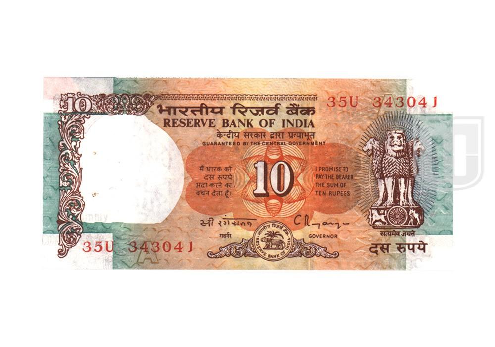 Rupees | 10-41 | O