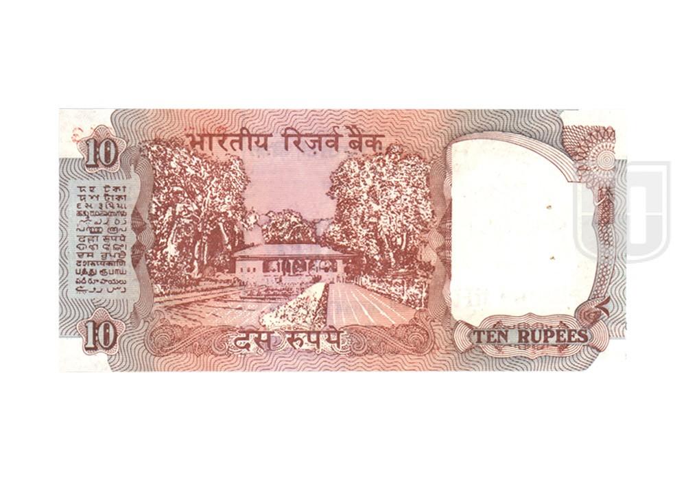 Rupees   10-42   R
