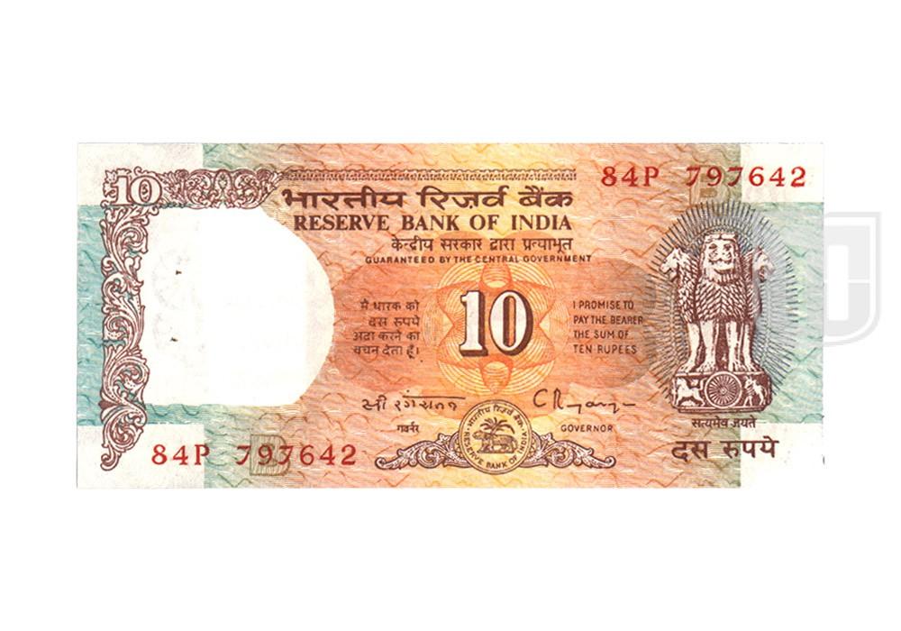 Rupees | 10-42 | O