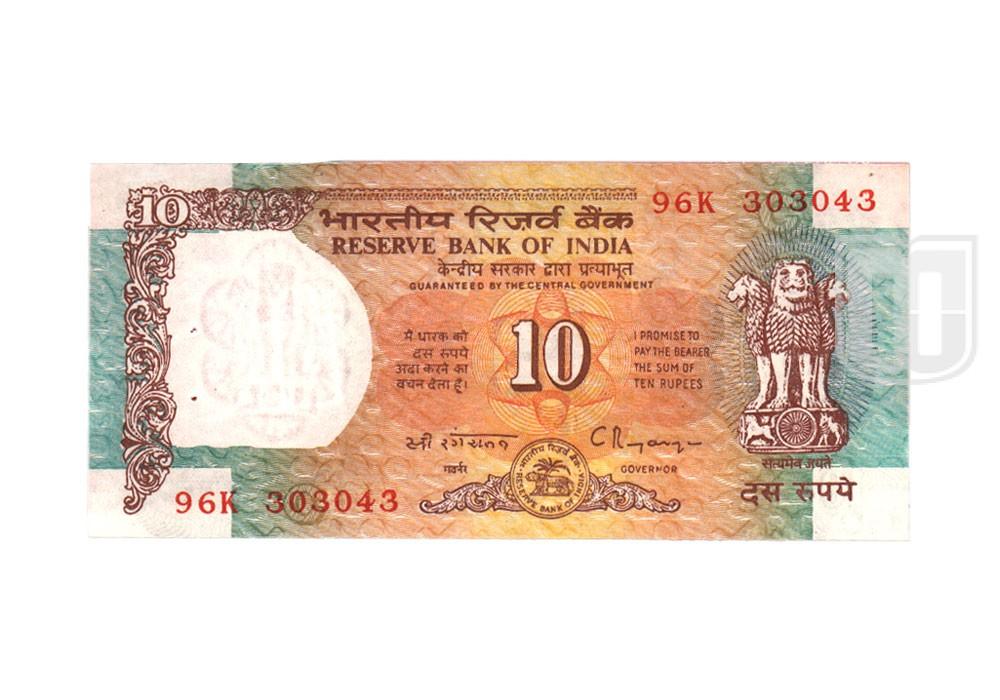 Rupees | 10-43 | O