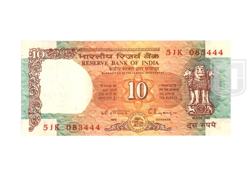 Rupees | 10-44 | O