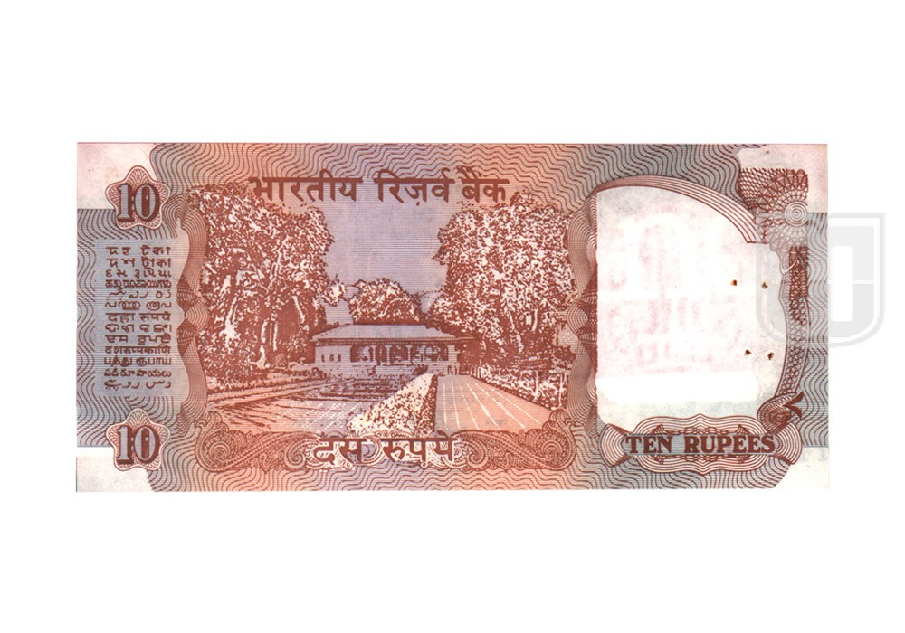 Rupees | 10-45 | R