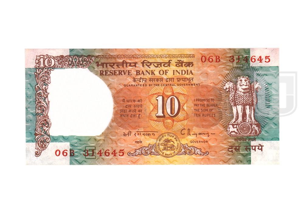 Rupees | 10-45 | O
