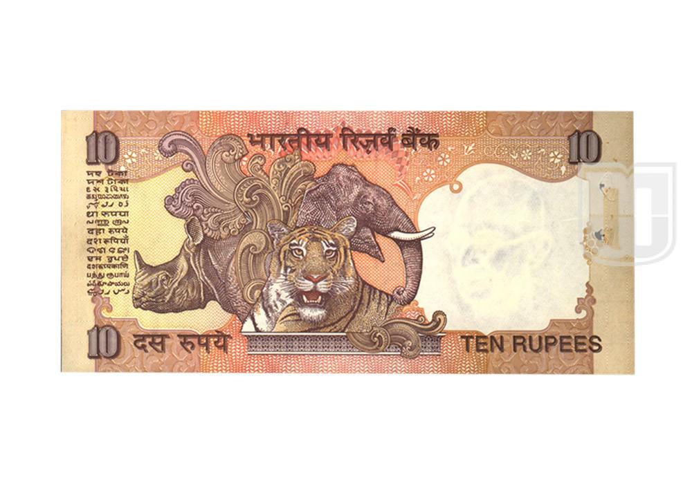 Rupees | 10-46 | R