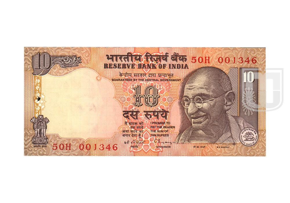 Rupees | 10-46 | O