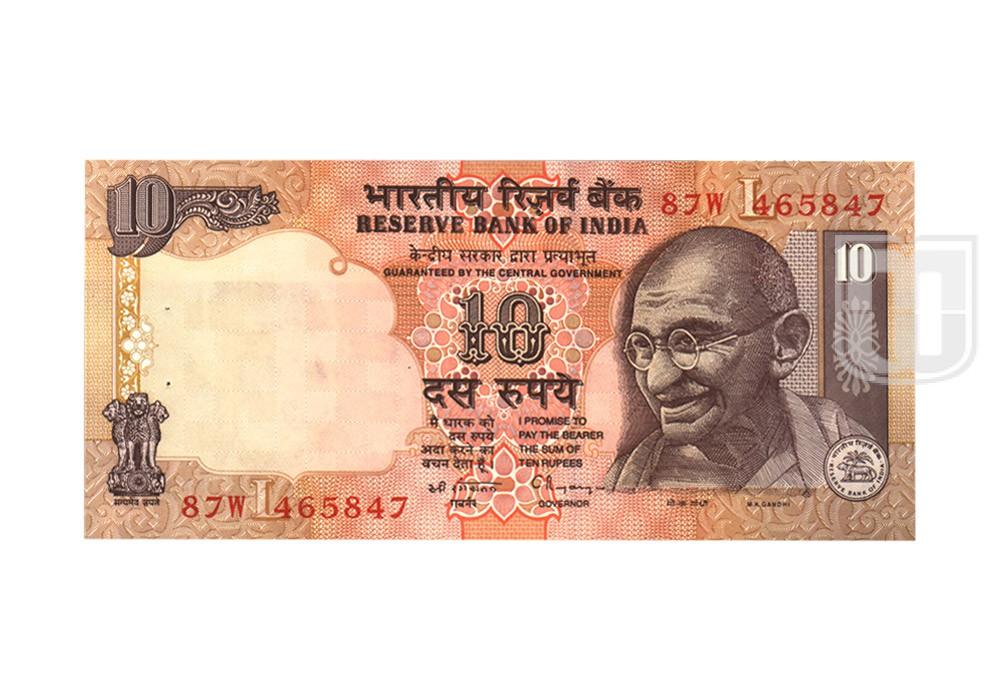 Rupees | 10-47 | O