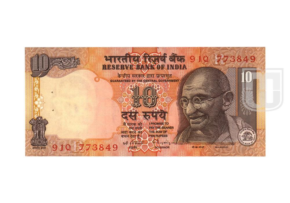 Rupees | 10-49 | O