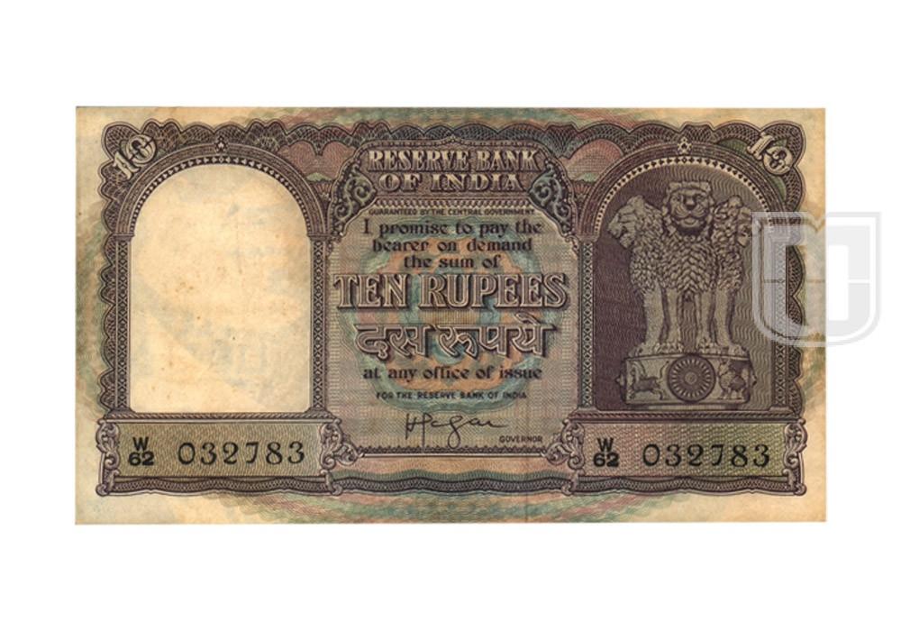 Rupees | 10-5 | O