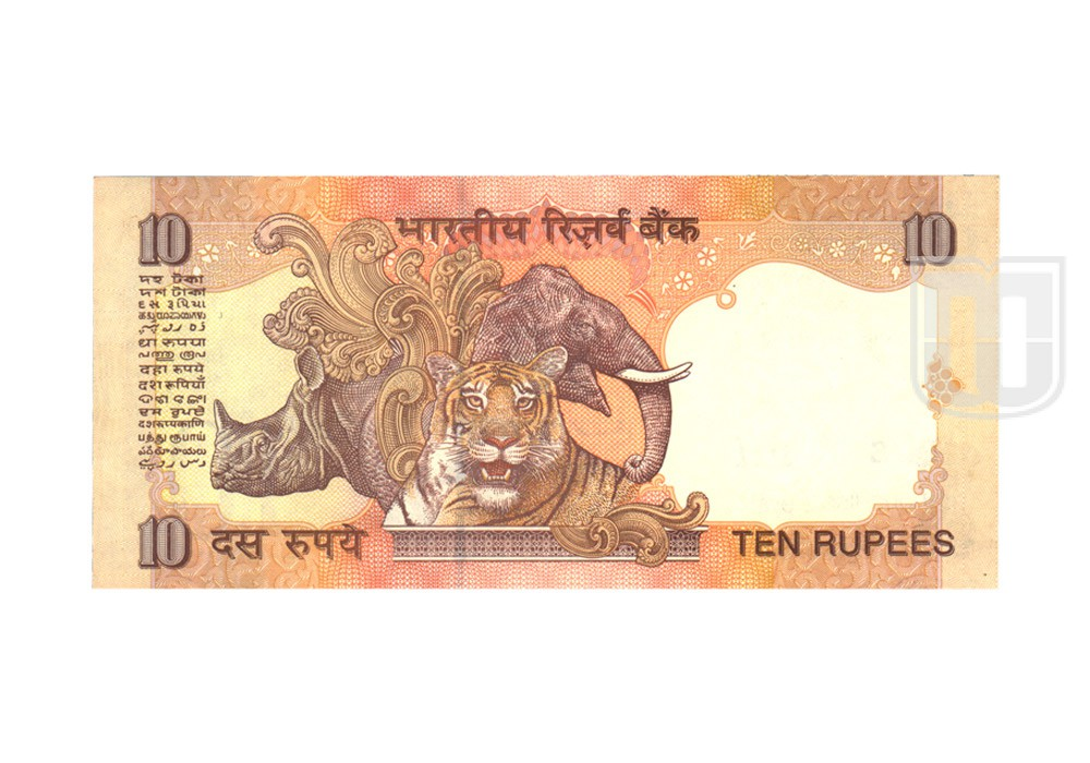 Rupees | 10-50 | R