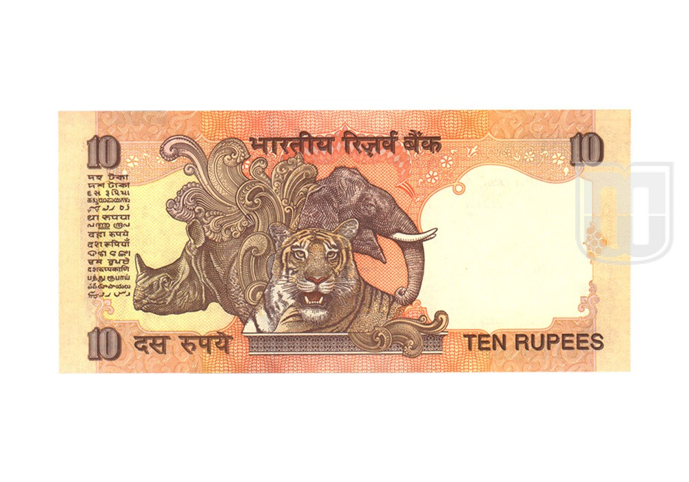 Rupees | 10-51 | R