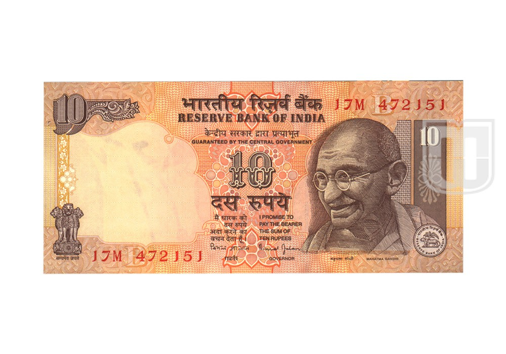 Rupees | 10-51 | O