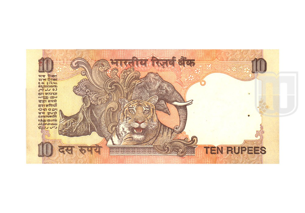 Rupees | 10-52 | R